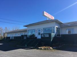 Motel La Seigneurie des Basques, Trois-Pistoles