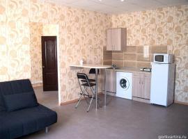 Apartment Frunze 1, Ulyanovsk
