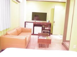 Hotel In Now (Adult Only), Toride