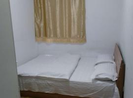 Beijing Bide Apartment, Xishatun