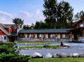 Adirondack Spruce Lodge, Wilmington