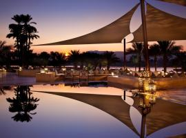 Hilton Luxor Resort & Spa, Luxor
