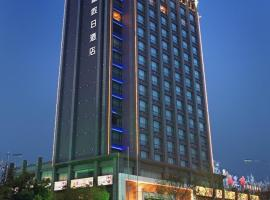 Fortune International Holiday Hotel, Jiaxing