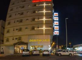 Hamasat 4, Jeddah