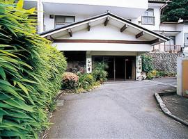 Ryokan Nawai, Yugawara