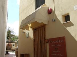 Hotel Rural Las Nogalas, Montánchez