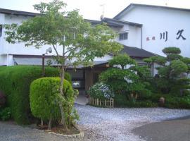 Family Ryokan Kawakyu, Ibusuki
