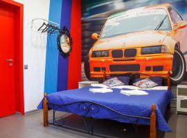 Hostel Racing Paradise
