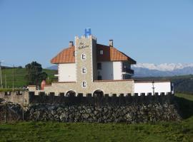 Hospedería Las Calzadas, San Vicente de la Barquera