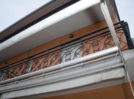 Hotel Anversa, Rimini