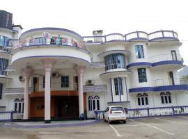 Hotel Todo, Itānagar