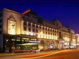 Nantong Jinling Huaqiao Hotel, Nantong