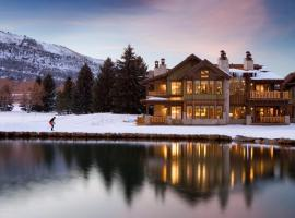 Hotel Park City, Autograph Collection, A Marriott Luxury & Lifestyle Hotel, 파크시티