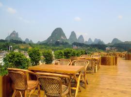 Yangshuo Village Retreat, Yangshuo