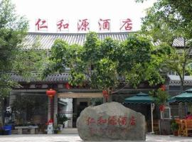 Dali Renheyuan Hotel, Dali