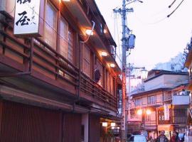 Senshinkan Matsuya, Yamanouchi