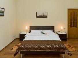 Apart-Hotel Staryi Kiev, Kiev