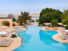 Jordan Valley Marriott Resort & Spa, Sowayma