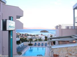 Amaryllis Hotel Apartments, Толон