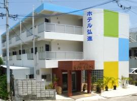 Hotel Koushin, Miyako Island
