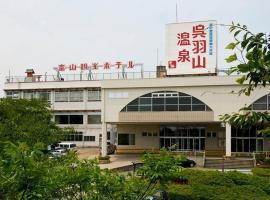 Toyama Kanko Hotel, Toyama