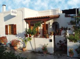 Pantazis Studios, Aegina Town