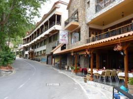 Mountain Rose Hotel, Pedoulas