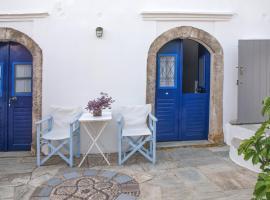 Guest House Pitsinades, Aroniadika