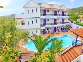 Lygies Apart Hotel, Trapezaki