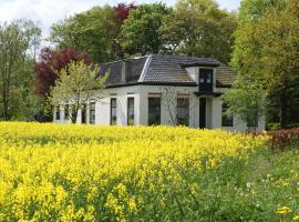 De Hamrikkerhof, Nieuw-Scheemda