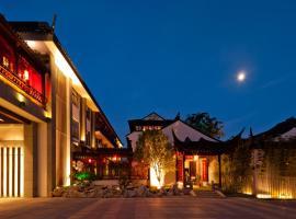 , Suzhou