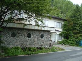 Onsen Inn 36So, Matsumoto