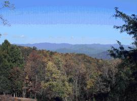 Arrowmont Stables & Cabins, Cullowhee
