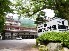 Unazuki Grand Hotel, Kurobe
