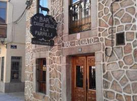 Hostal Restaurante El Chato, El Barraco