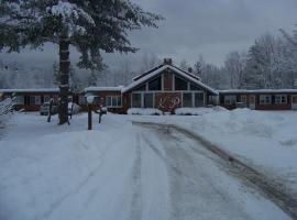 Killington Pico Motor Inn, Mendon