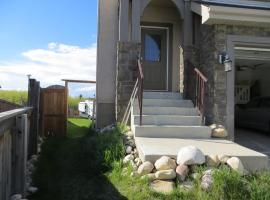 Aspen Wood Home, Calgary