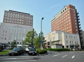 Hotel Boston Plaza Kusatsu