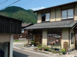 Haradaya, Tsuwano