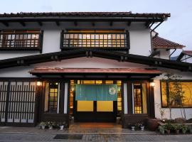 Yoshinoya, Tsuwano