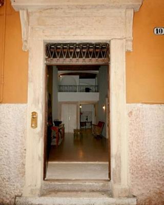 B&B Palazzo Lavagnoli
