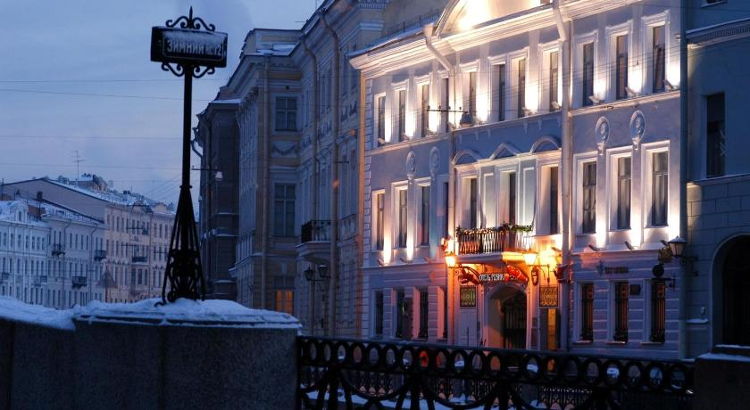 Pushka INN hotel (Sankt Petersburg)