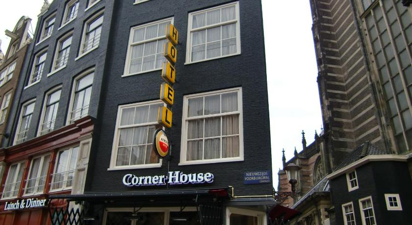 Hotel Corner House (Amsterdam)