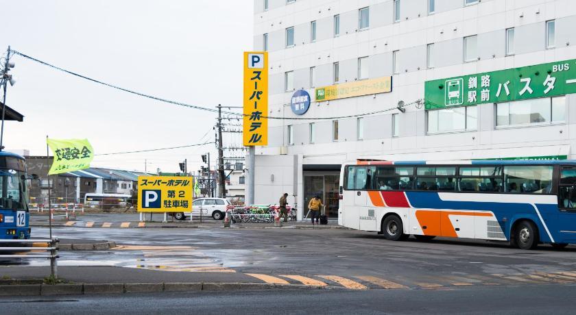Super Hotel Kushiroekimae  白鸟之汤