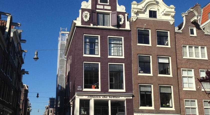 Amsterdam Canal House (Amsterdam)