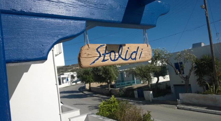 Stolidi, Hotel, Zefyria, Adamas, 84800, Greece