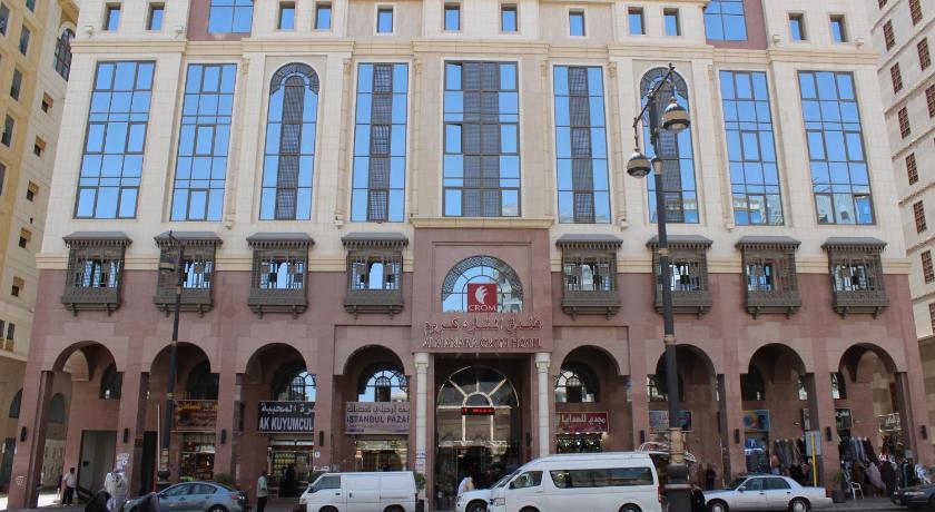 Al Manara CROM Hotel
