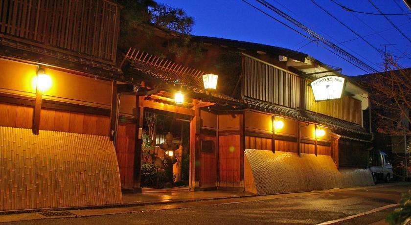 日本,京都,晴鴨楼(Seikoro)