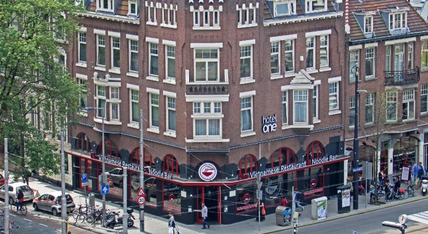 Hotel One (Rotterdam)