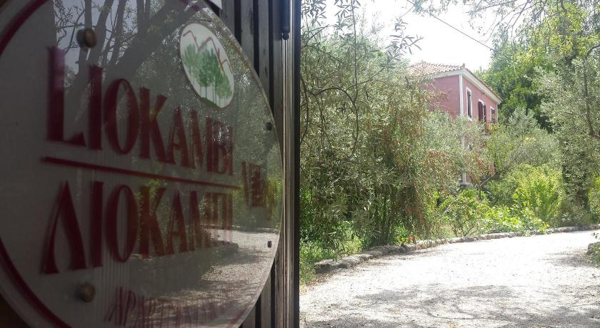Liokambi Village Bungalows, Hotel, Mithimna, Lesvos, 81108, Greece
